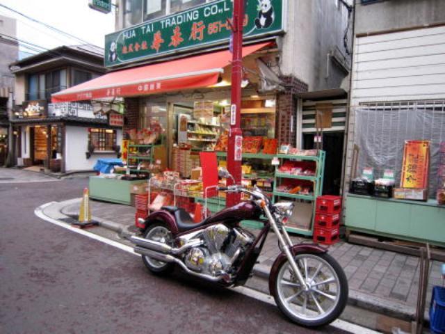 画像2: ちょいと横浜まで食材の買い出しに