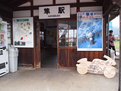 画像4: 大盛況の「隼駅まつり」に行ってきました!【前編】