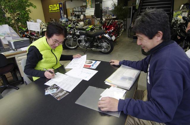 画像: 値引き、下取り、任意保険、オプション装着品など一切なしという条件での見積りはおよそ143万円。タバコとビール減らさなきゃ……。