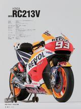 画像2: MotoGPの2016シーズンを読み解け! 過去のデータも満載!
