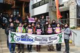 画像1: ユーメディア湘南が女性ライダー限定ツーリングを開催!