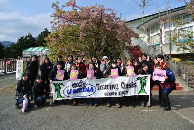 画像11: ユーメディア湘南が女性ライダー限定ツーリングを開催!