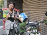 画像: 発売中の月刊オートバイ9月号とGOGGLE9月号。 どちらも付録がついていて、お得感たっぷり。