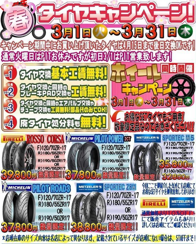 画像: カスタムバイク販売|カスタムバイク、バイクパーツの愛知県 しゃぼん玉