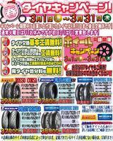 画像: カスタムバイク販売 カスタムバイク、バイクパーツの愛知県 しゃぼん玉