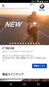 画像: モバイルサイトトップページ