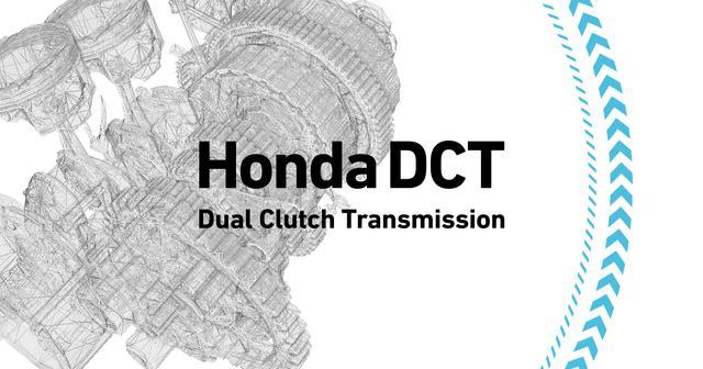 画像: Honda | DCT | デュアル・クラッチ・トランスミッション