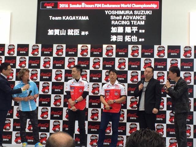 画像: TeamGREENが鈴鹿8耐に向け体制を発表!