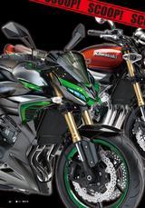 画像2: オートバイ5月号は大ボリュームの3冊セットでお届け!