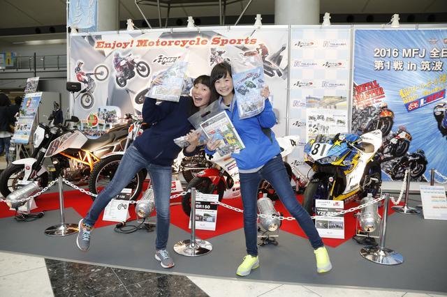 画像1: 彼女たちの走りに注目! 「MFJ CUP 選手権 JP250クラス(筑波)」の決勝は4月9日(土)!