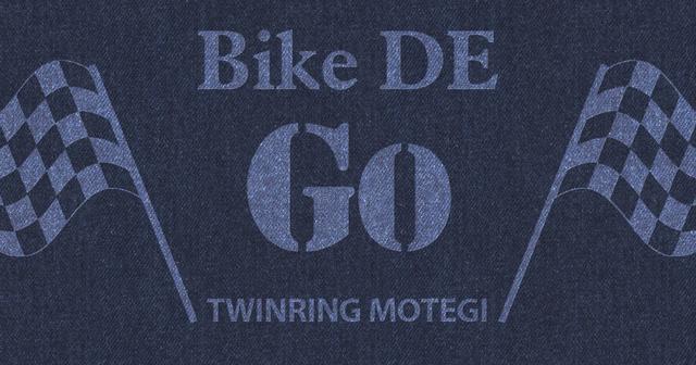 画像: ツインリンクもてぎへバイクでGO!