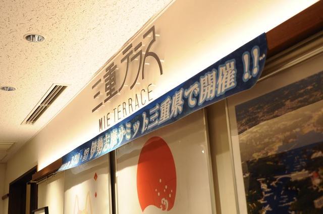 画像2: 東京・日本橋で8耐のトークショー??