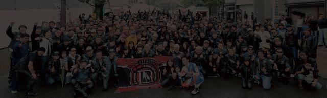 画像: RIDE集会&イベント情報 ※2016年4月1日現在 - オートバイ & RIDE