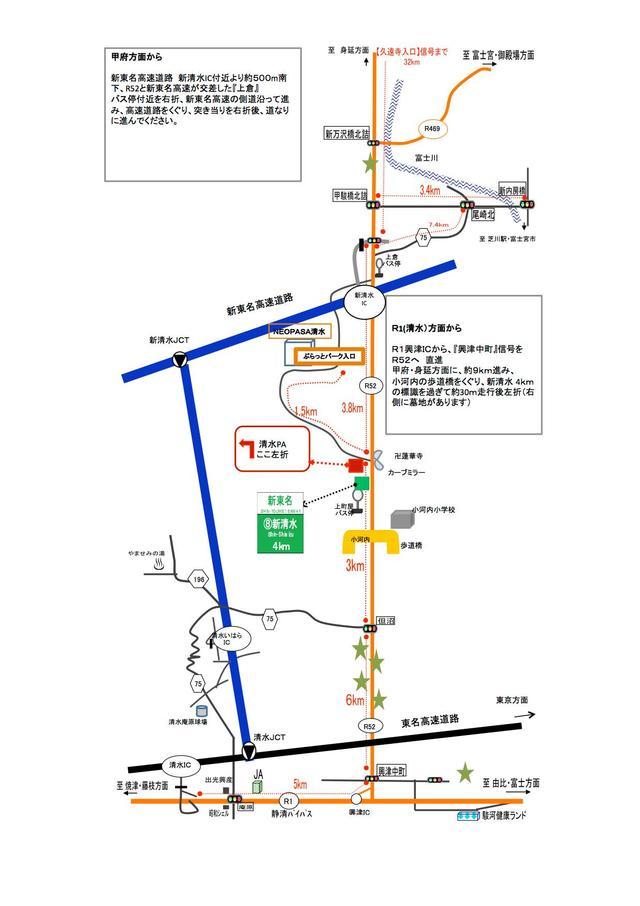 画像2: 参加無料! 4月29日(金・祝)にNEOPASA清水で【クシタニ試乗&体感ミーティング】を開催!