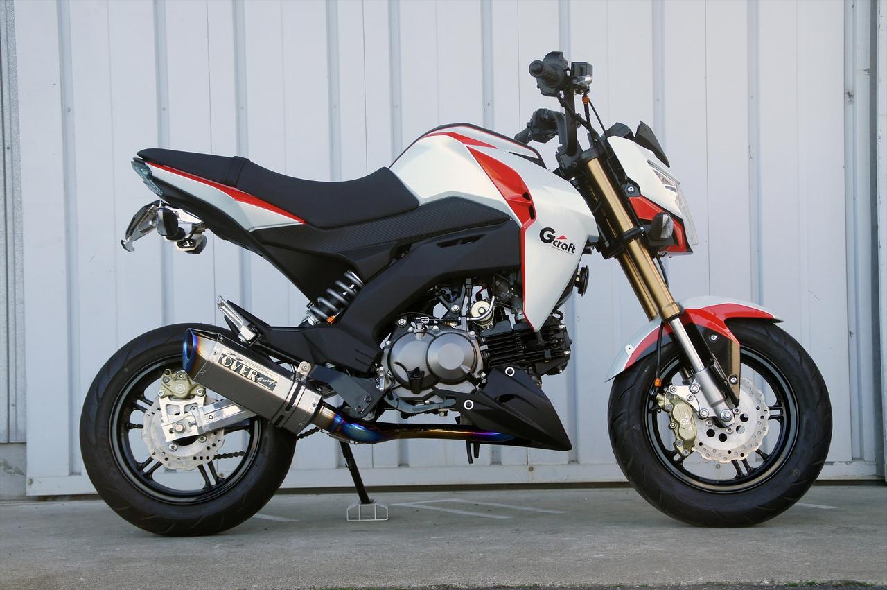 Kawasaki Eliminator  Custom Exhaust