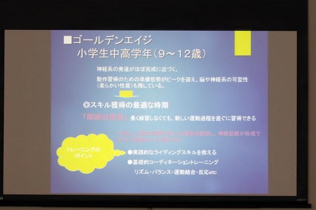 画像2: 岡田忠之 校長の講話