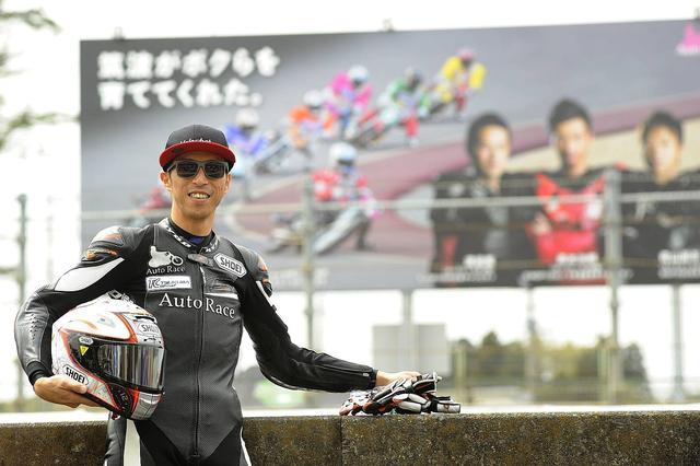 画像1: 青木治親さんからレースについて、乗り方についてのメッセージ!!