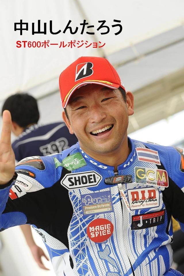 画像1: 「全日本ロードレース2016」開幕戦…まとめ!