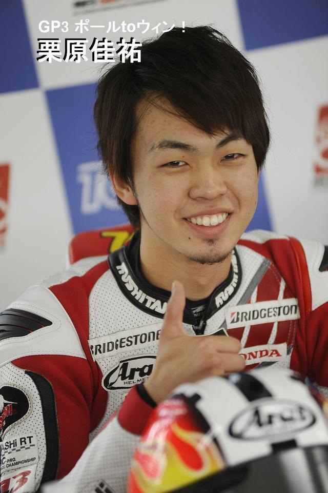 画像4: 「全日本ロードレース2016」開幕戦…まとめ!