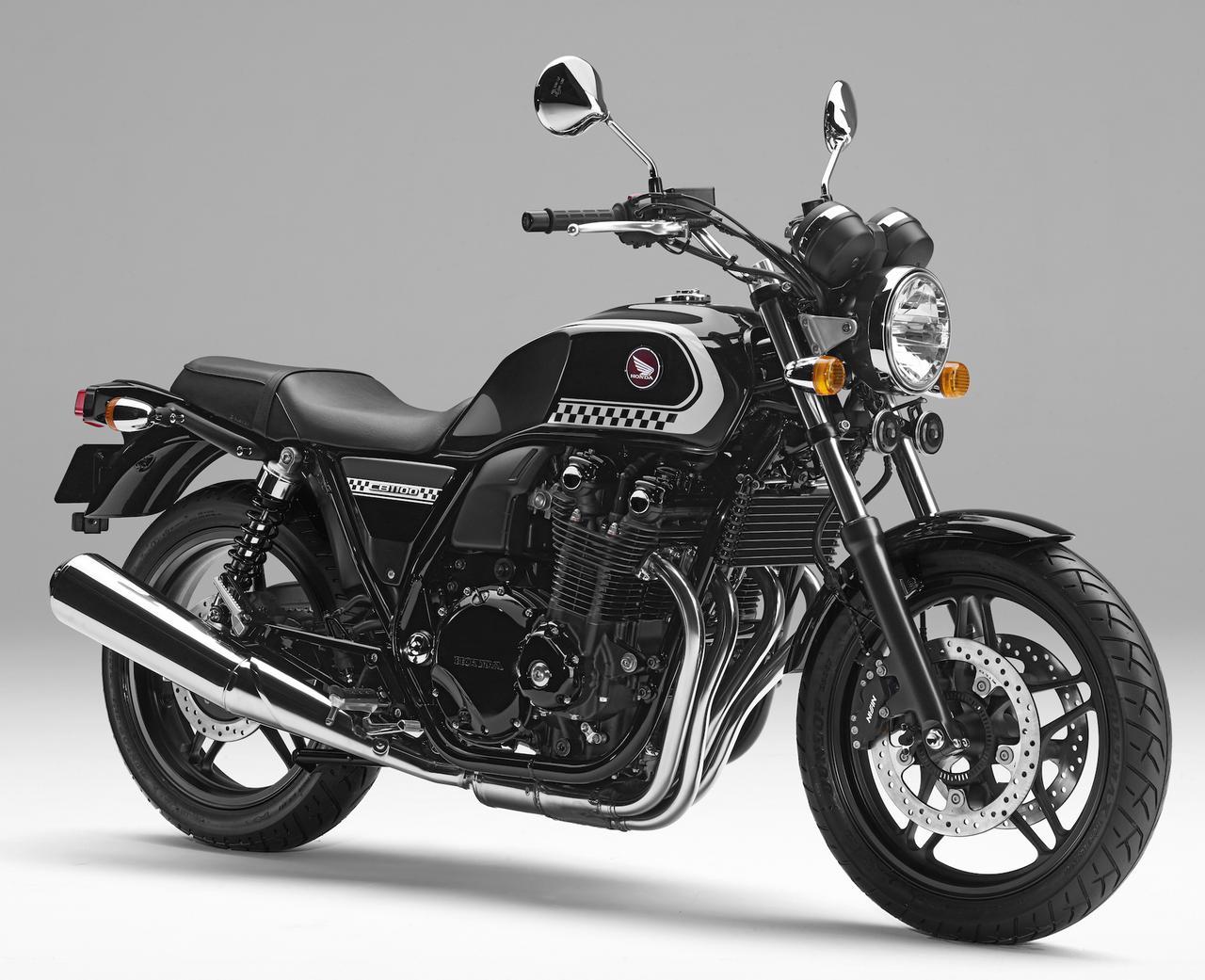 画像: HONDA CB1100<ABS>Special Edition ■価格:109万2960円