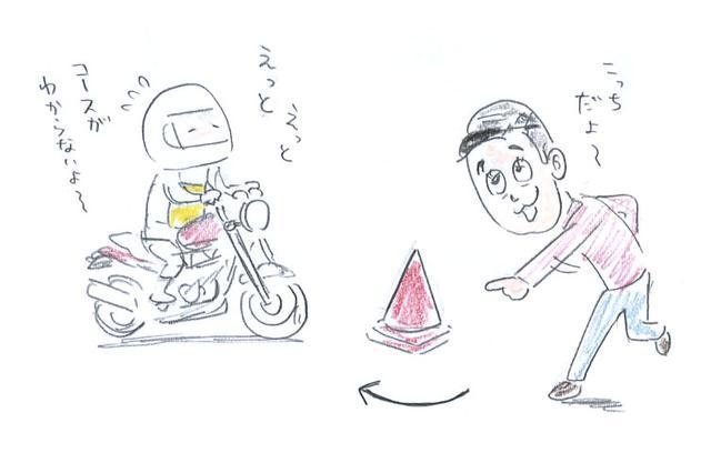 画像1: <GROMでジムカーナ>目指せシード!関東事務茶屋杯(その1)