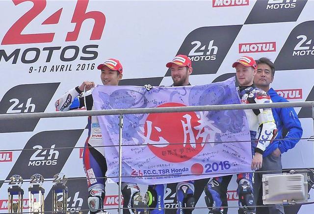 画像2: なんと初出場で3位表彰台を獲得!