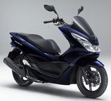 画像1: HONDA PCX150(パールダークアッシュブルー) ■価格:36万720円