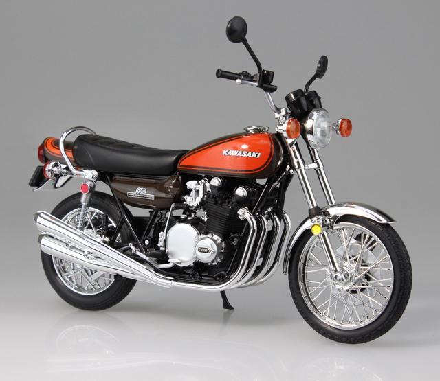 画像1: 1/12 完成品バイク Kawasaki 900Super4(Z1)ファイヤーボール ■本体価格:2000円