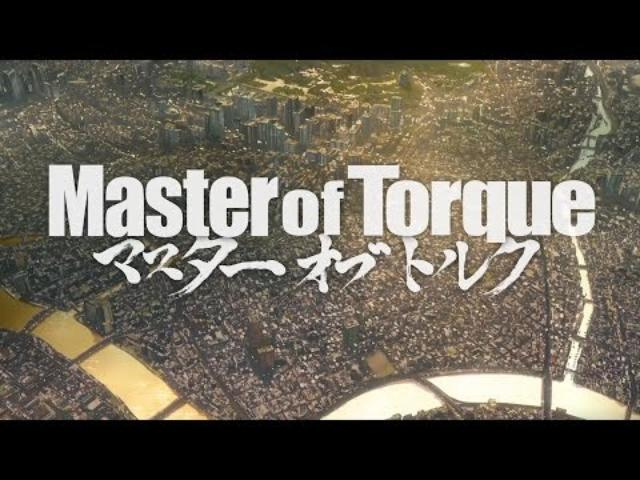 画像: シーズン1 (コンプリート版) -Master of Torque- Yamaha Motor Original Video Animation youtu.be