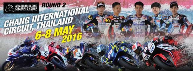 画像: Asia Road Racing Championship