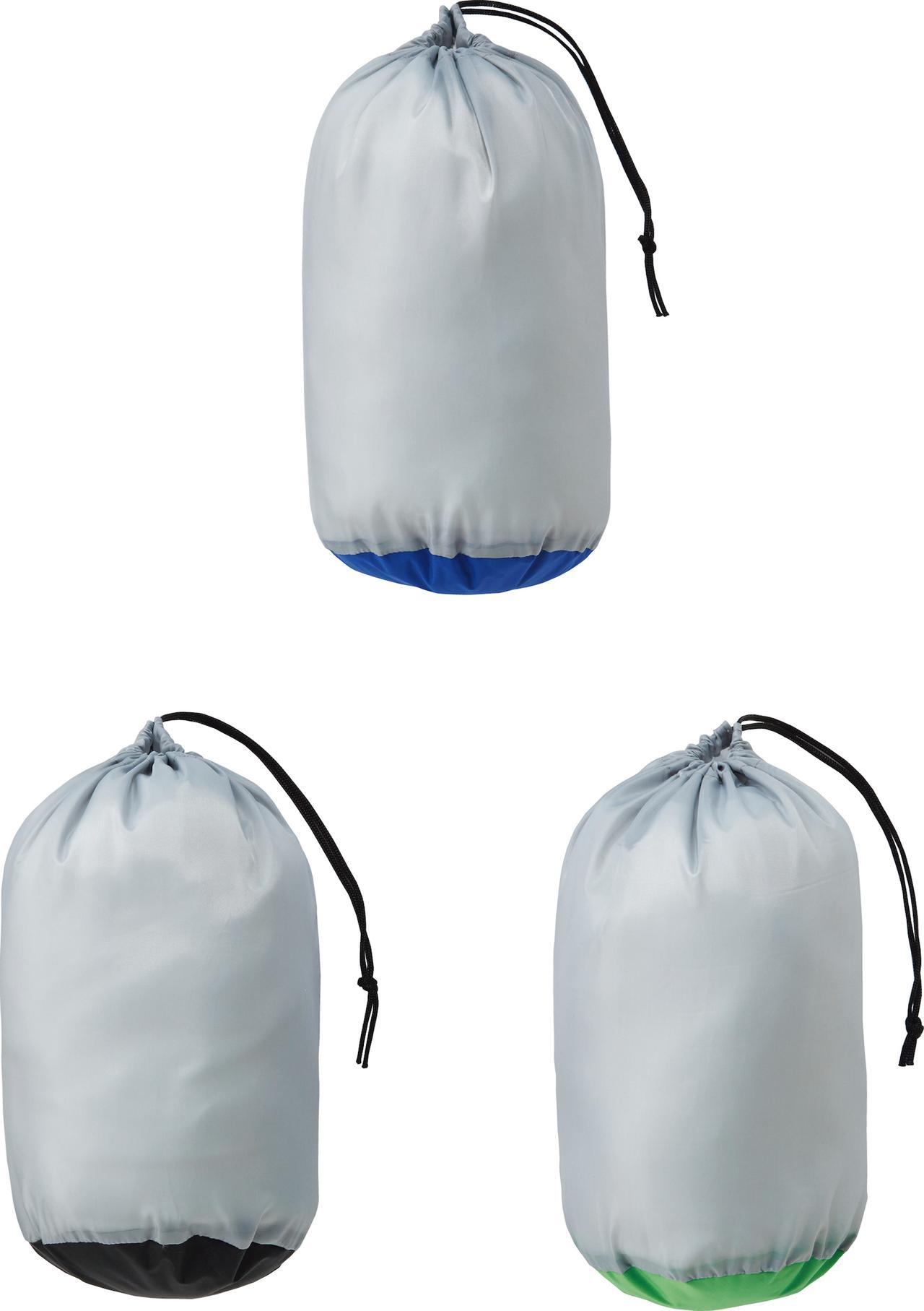 画像: 便利な収納袋も付属している。