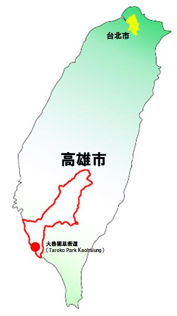 画像2: 「SUZUKA CIRCUIT PARK」が台湾で開業!