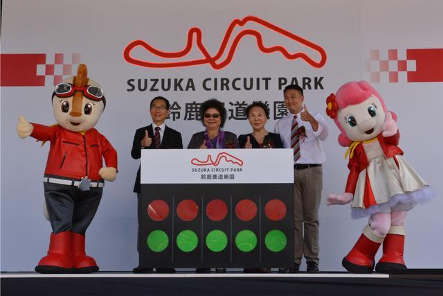 画像: SUZUKA CIRCUIT PARK「起動式」の模様