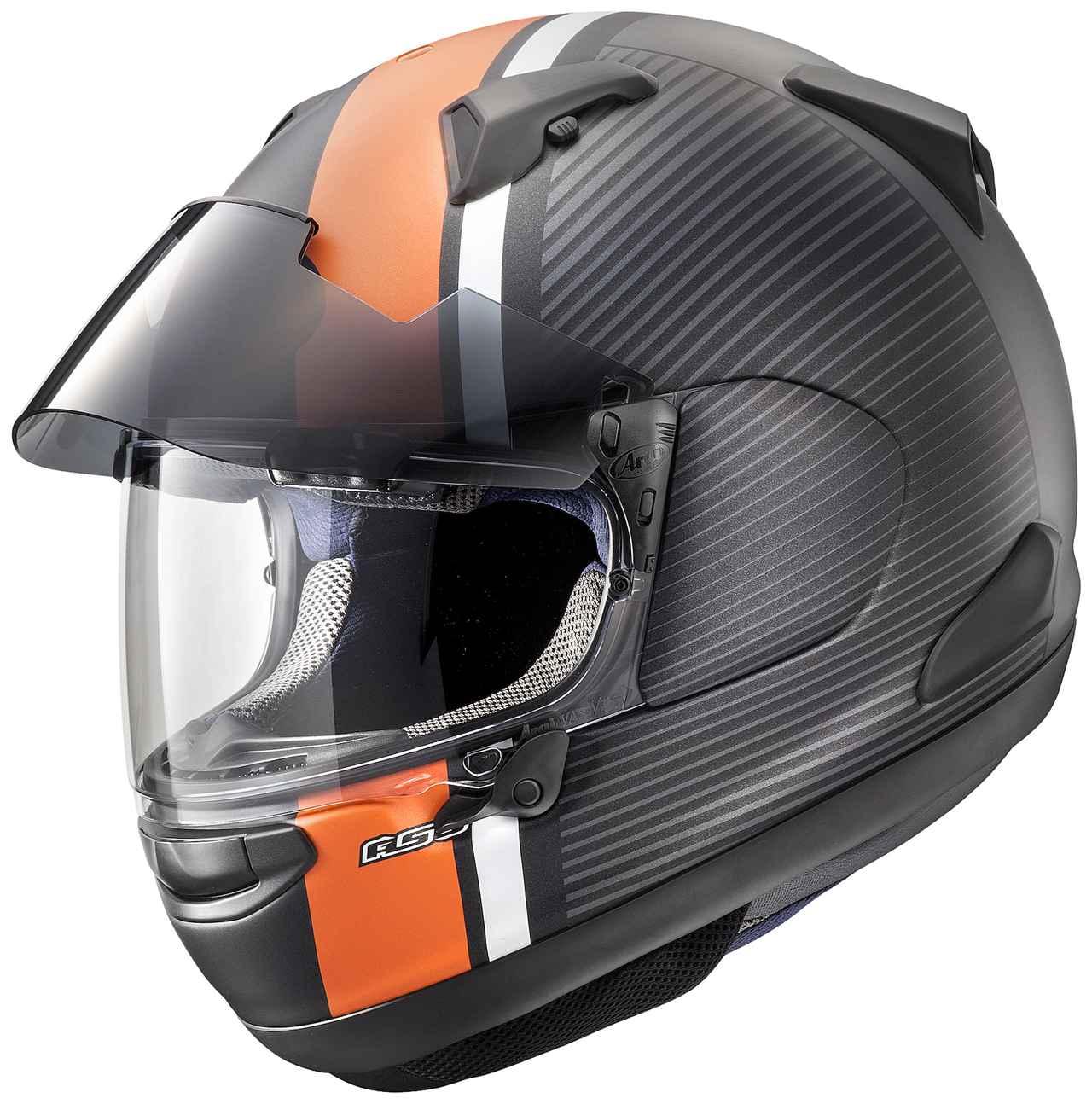 画像1: アライヘルメット ASTRAL-X TWIST(グラスブラック・ツイスト・オレンジ) ■価格:6万2640円(税込)