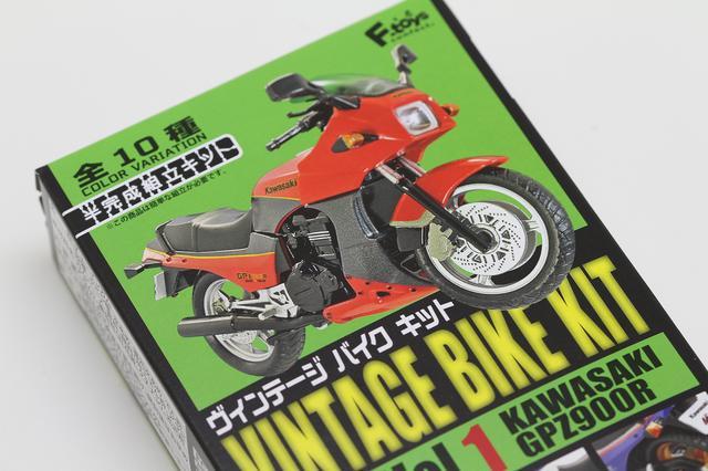 画像: こんな感じのパッケージで、価格は税抜きで570円。