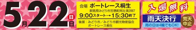 画像: NANKAI ライダーズMEET 東日本編│南海部品株式会社