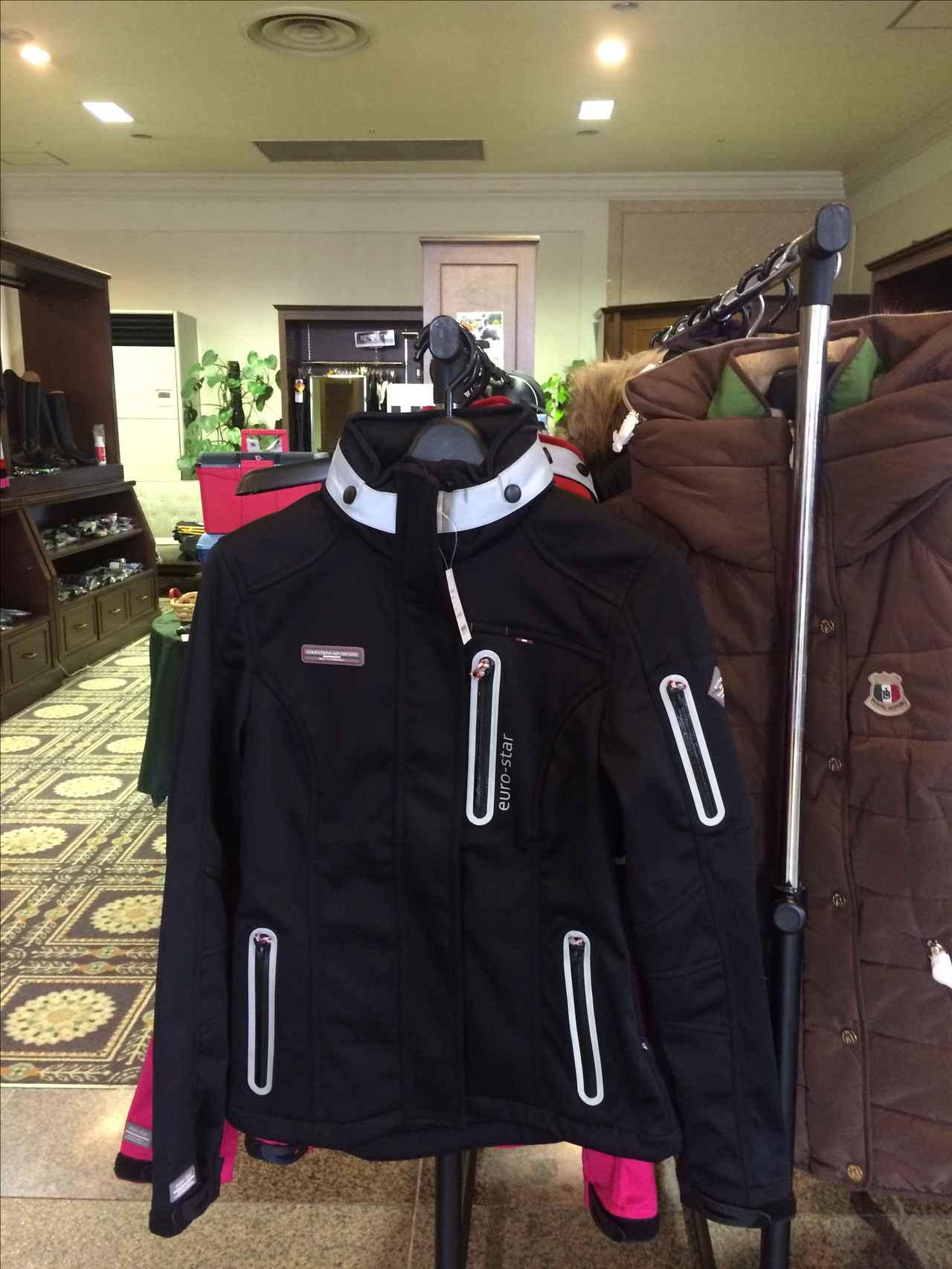 画像: ライダースジャケットに似てるよね。