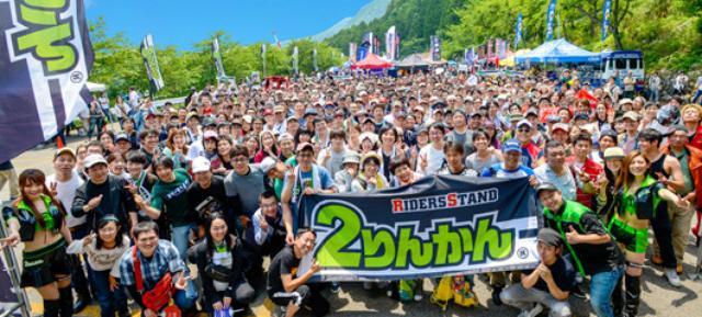 画像: 2りんかん祭り公式サイト|2りんかん最大級バイクイベント|2016Westグッドスマイルミーティング