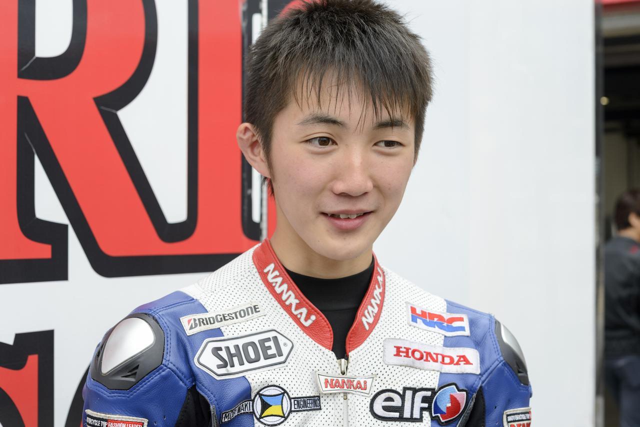 画像: 岩戸亮介(いわと りょうすけ)選手