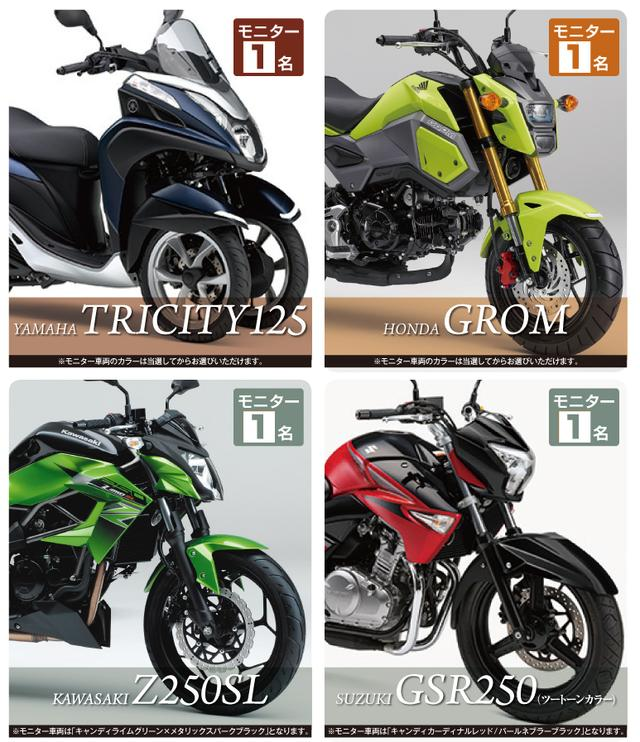 画像: JAPAN BIKE OF THE YEAR 2016 投票要項
