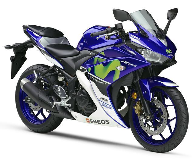 画像: YAMAHA YZF-R25 Movistar Yamaha MotoGP Edition(ディープパープリッシュブルーメタリックC) ■価格:56万7000円 ■発売日:2016年7月20日