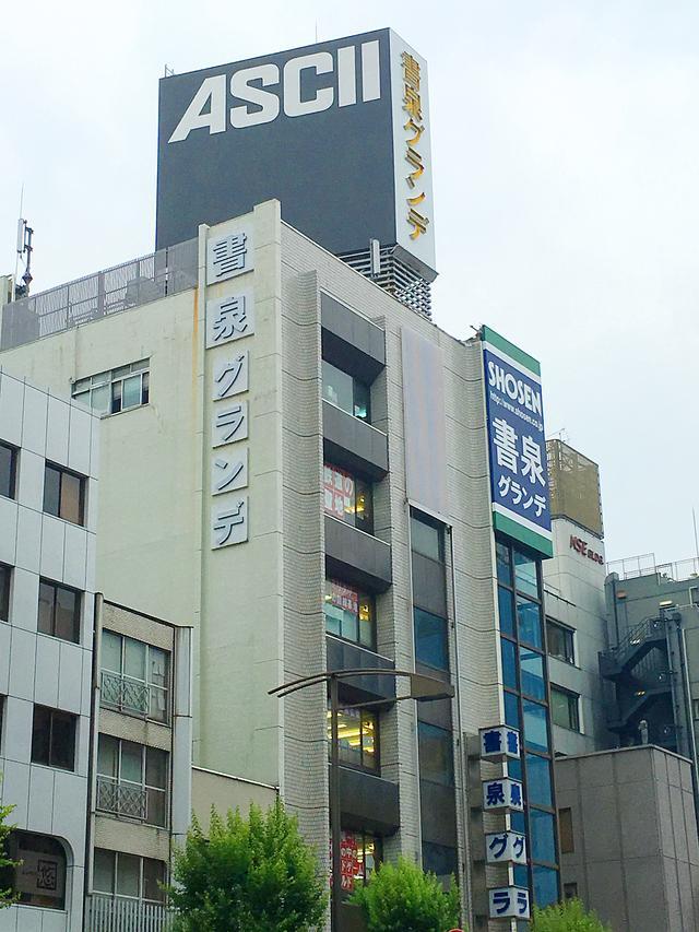 画像: そして、こちら神田神保町の 書泉グランデさん でも開催中です。