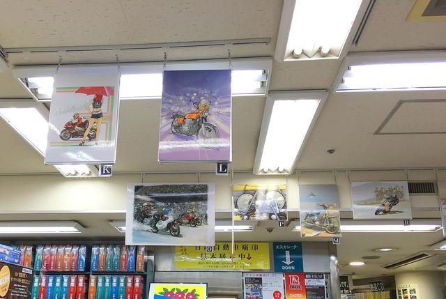 画像: イラストパネルはなんと、空中展示方式です。 本をじっくり眺めたら、視線を上にどうぞ。