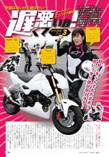 画像7: ヤマハSCR950や、新型ニンジャ1000も濃厚仕様でお届け!