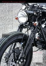 画像5: ヤマハSCR950や、新型ニンジャ1000も濃厚仕様でお届け!