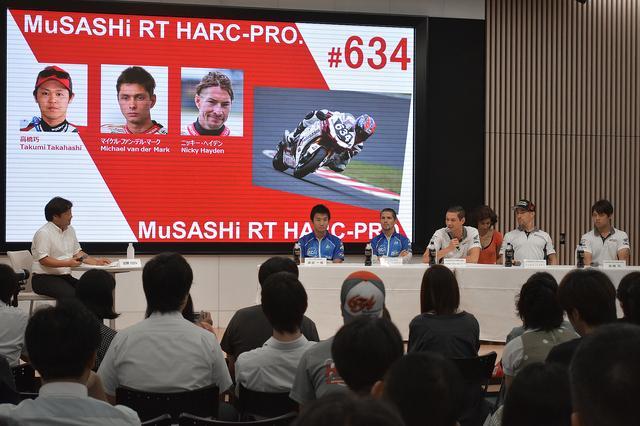 画像: 13年ぶり8耐参戦のニッキー・ヘイデンも登場「鈴鹿8耐Hondaファンミーティング」