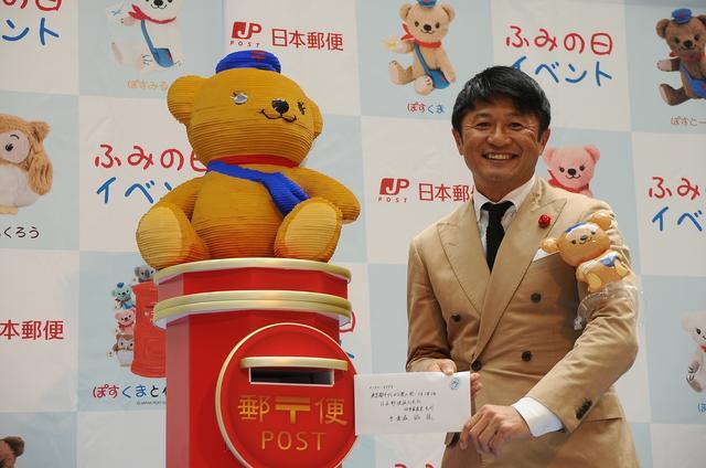 画像: メールもだけど手紙もマメに書きます、という武田修宏さんも登場 ポストに乗ってるキャラがぽすくまくん
