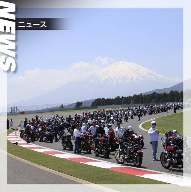 """画像: AMEFES(アメフェス)トップページ / 真夏の富士は """" IKURA's AMEFES """" の季節!IKURA'sアメリカンフェスティバル・公式サイト"""