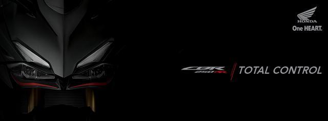 画像2: CBR250RRがインドネシアで発表に!