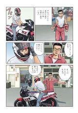 画像3: 新生【RIDE】第10号、8月1日(月曜日)発売!!!